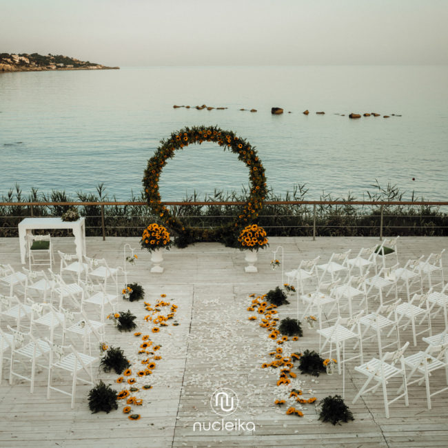 sunflower wedding design